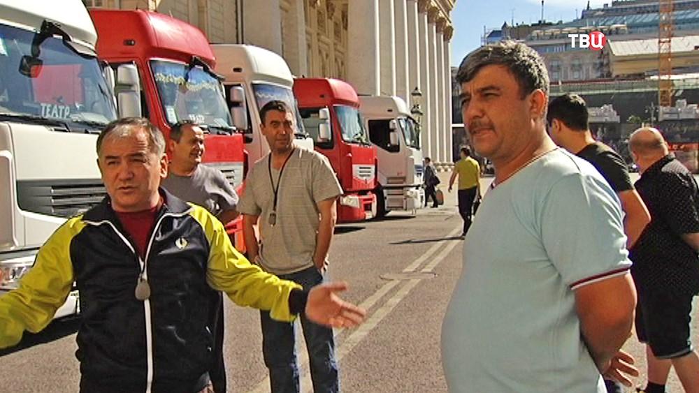 Водители грузовиков на парковке у Большого театра