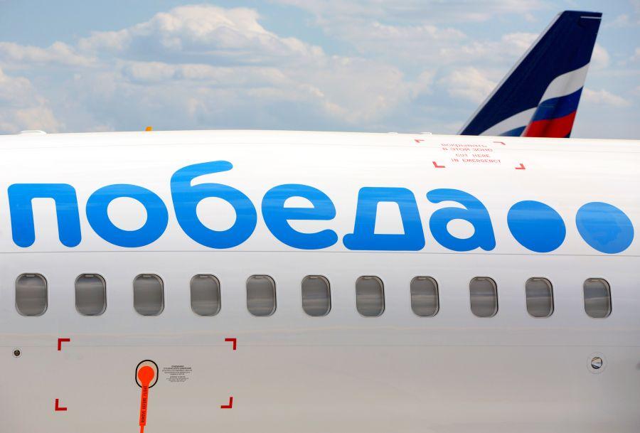 Цены билетов на самолеты победа самолет уральск астана стоимость билета