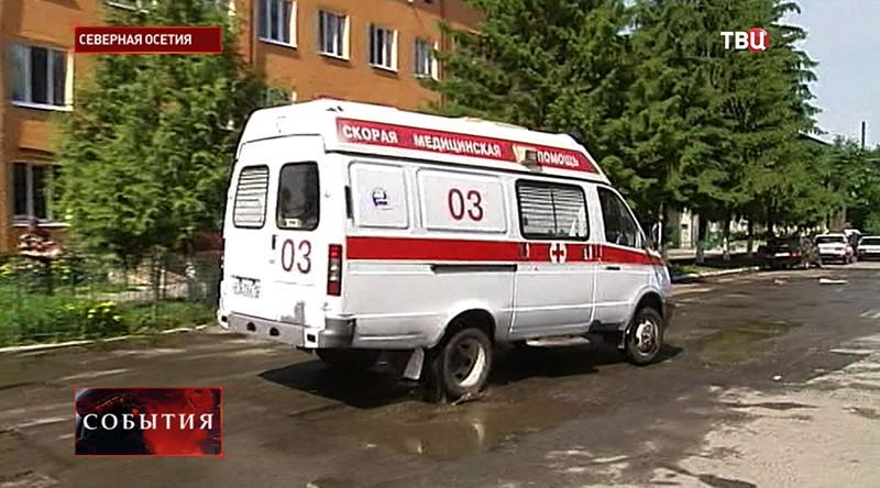 Скорая помощь в Северной Осетии