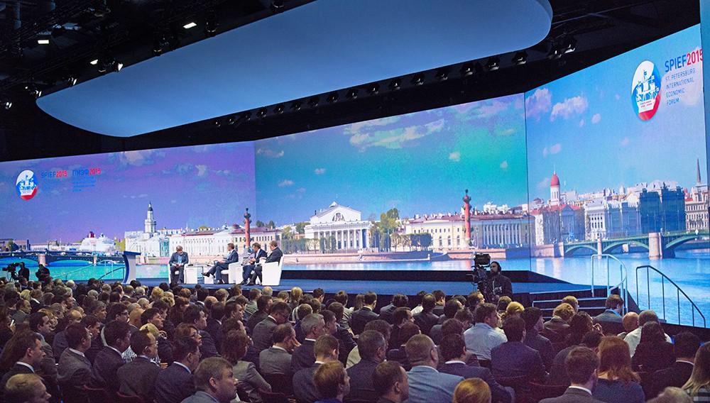 Петербургский экономический форум