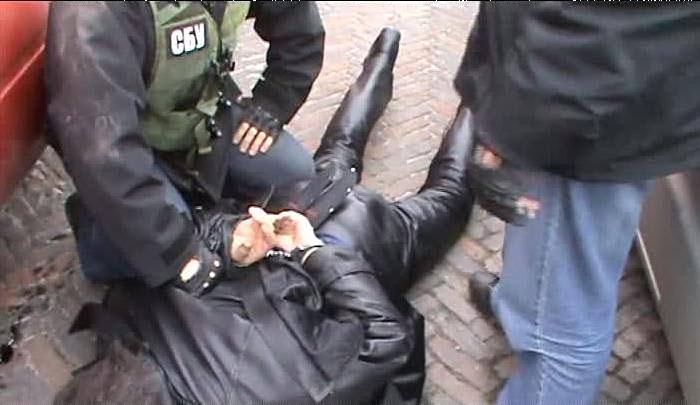 Сотрудники СБУ проводят задержание