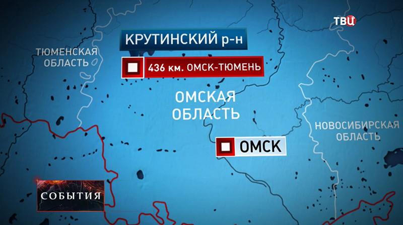 ДТП в Омске