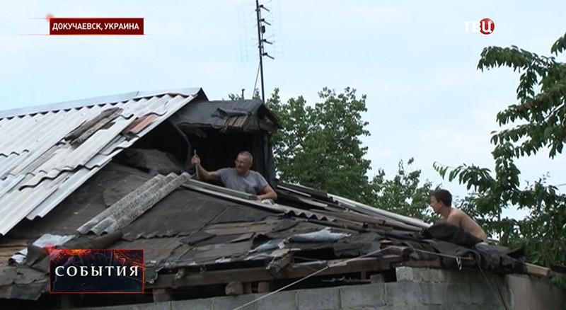 Боевые действия на Украины