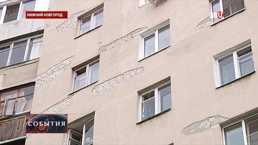 Аварийный многоэтажный дом