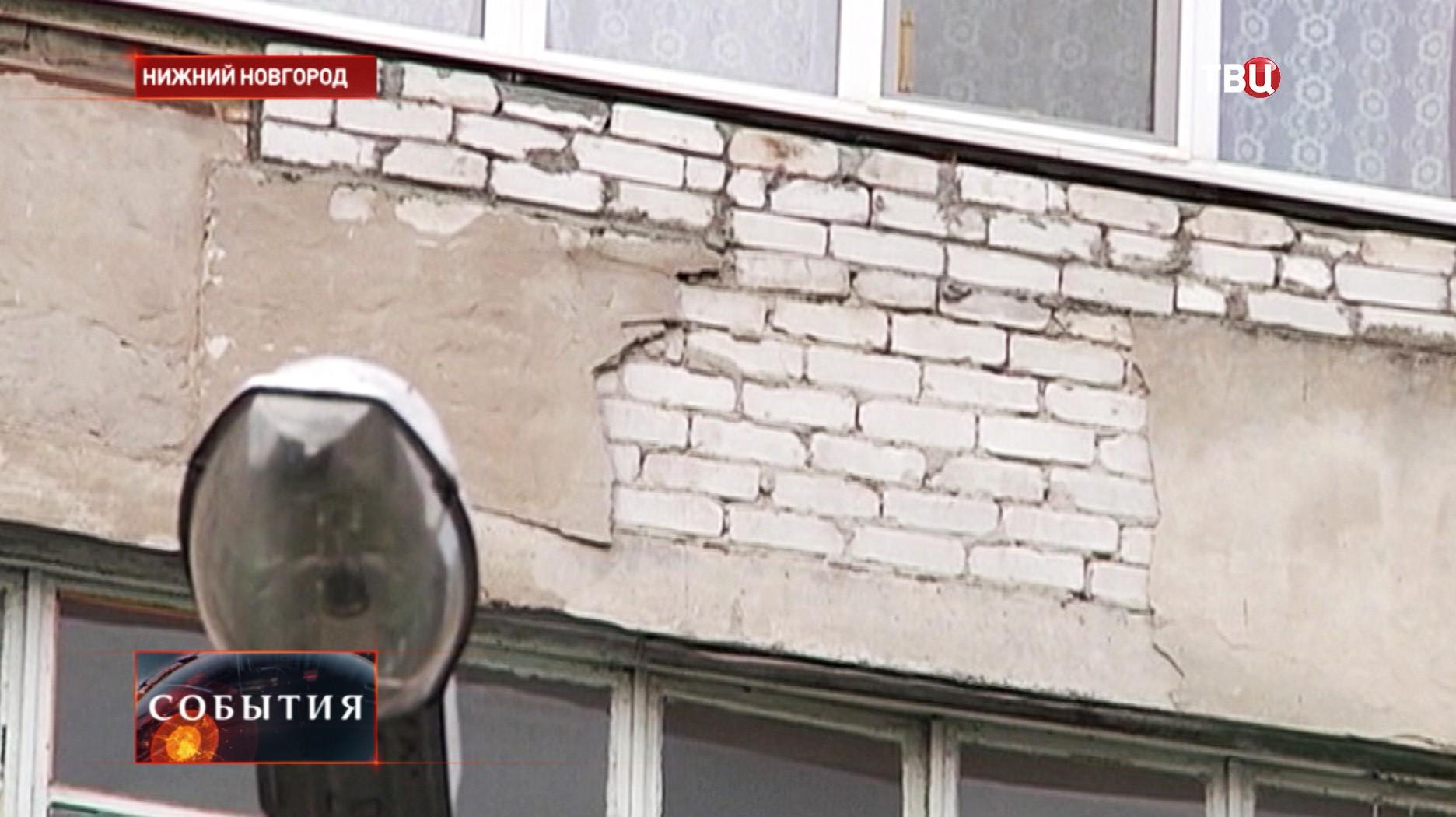 Состояние фасада многоквартирного жилого дома
