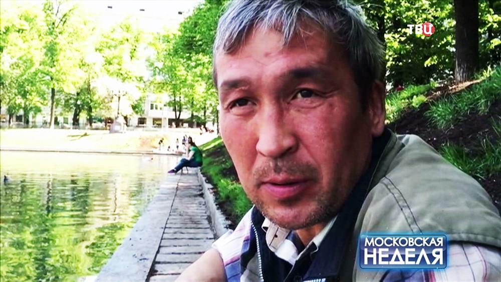 Бездомный видеоблогер Женя Якут