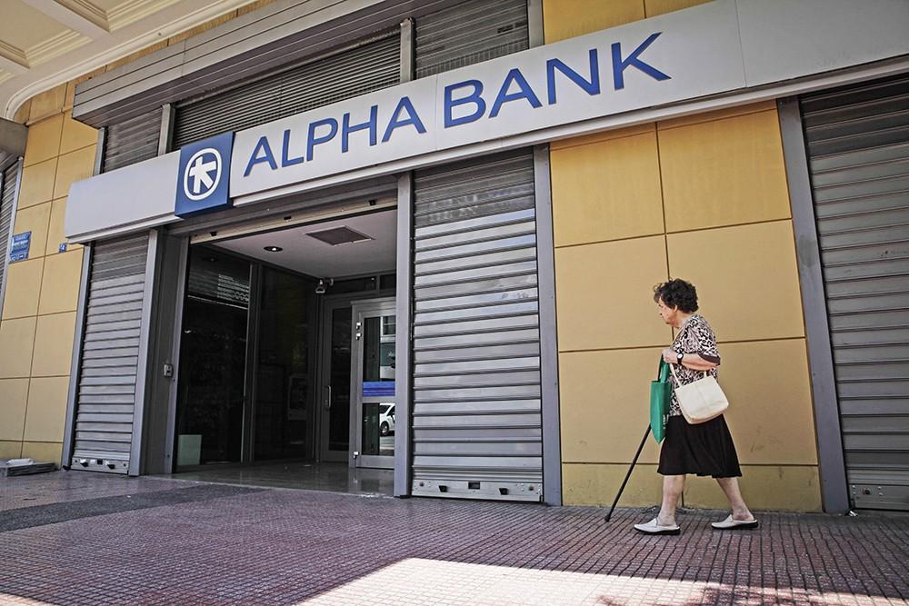 Закрытое отделение банка в Греции