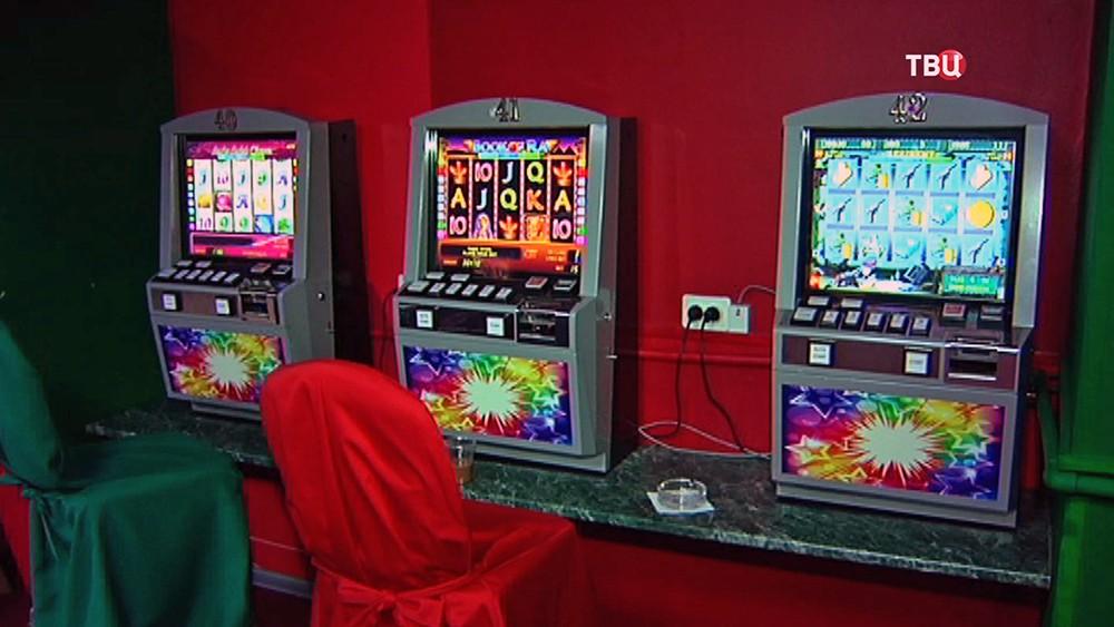 Первые Игровые Автоматы Играть Сейчас