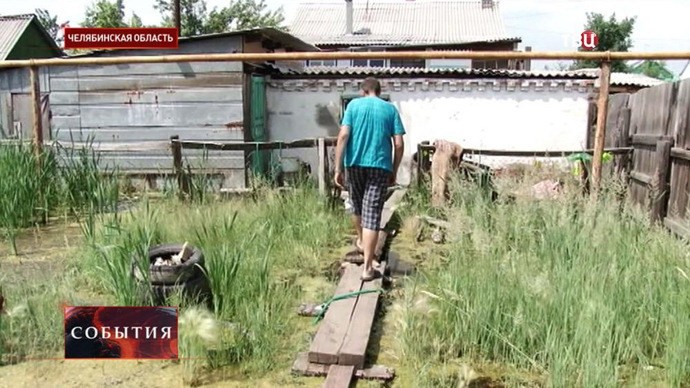 Болото в посёлке в Челябинской области