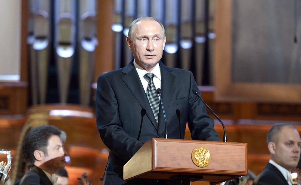 Владимир Путин в Московской консерватории имени Чайковского
