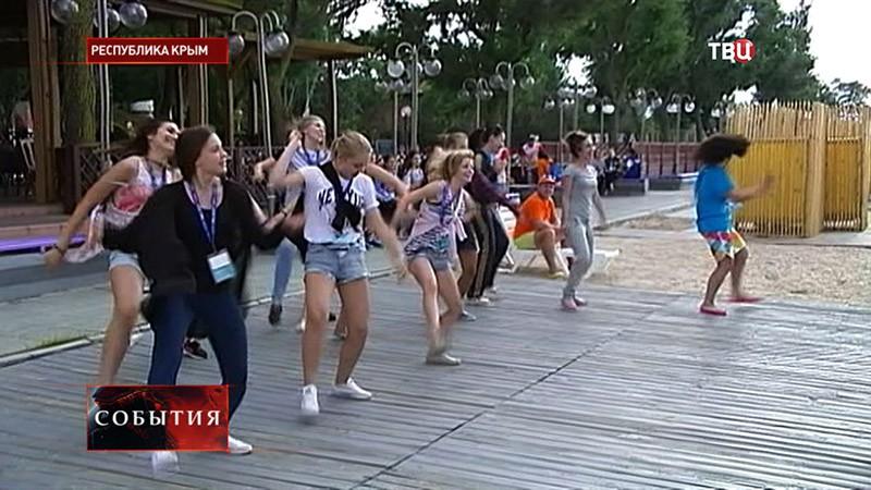 """Образовательный форум """"Таврида"""""""