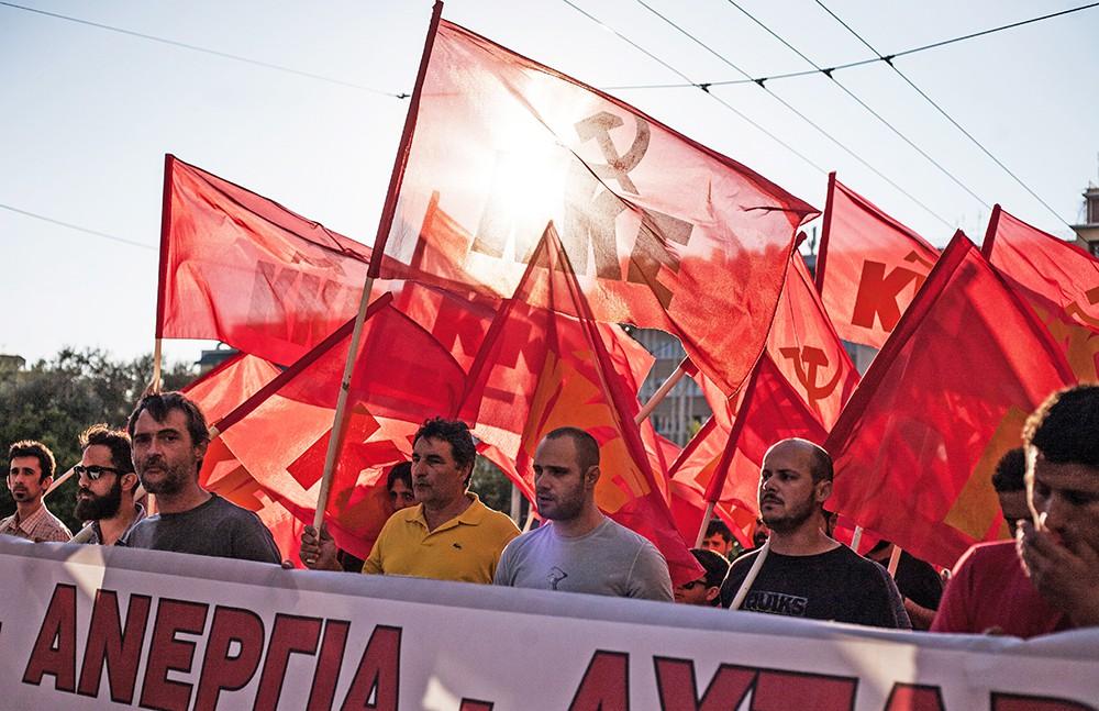 Митинг коммунистической партии Греции