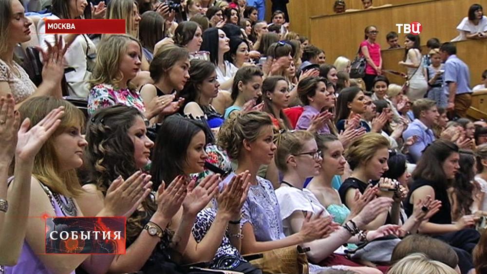 Выпускники Московского Государственного Университета дизайна и технологии