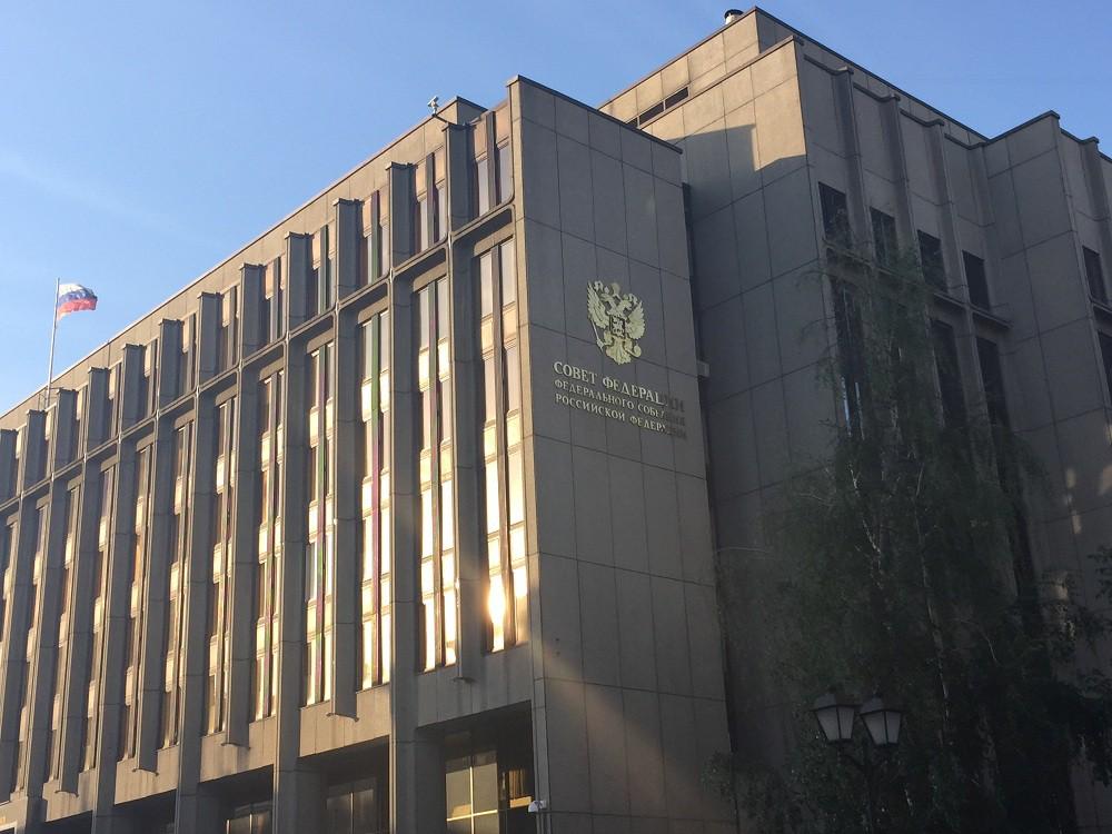 Здание Совета Федерации