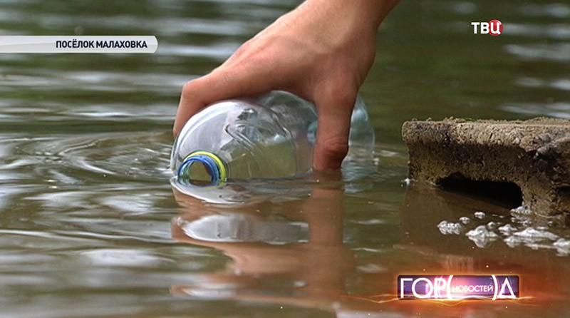 Сбор воды в озере
