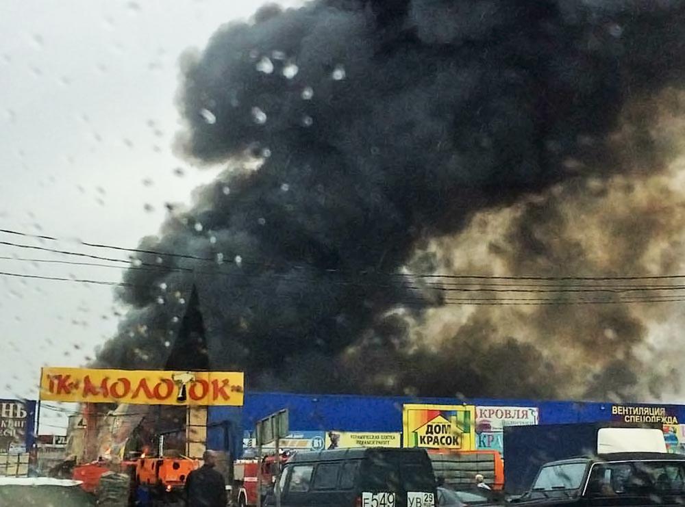 """Пожар в торговом комплексе """"Молоток"""""""
