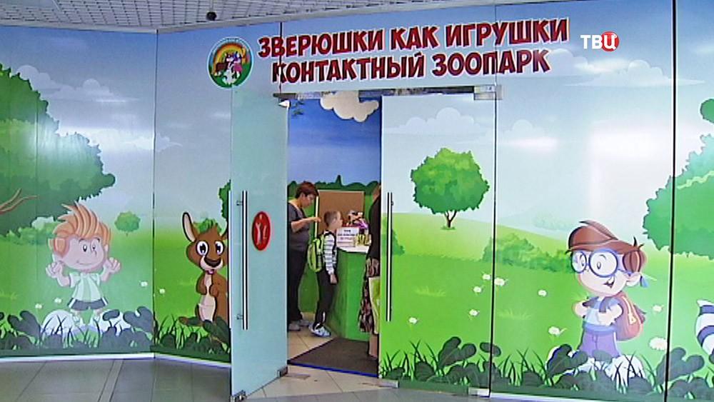 Контактный зоопарк в ТЦ