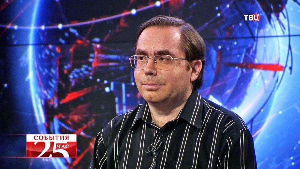Научный руководитель Европейского института МГИМО Олег Барабанов