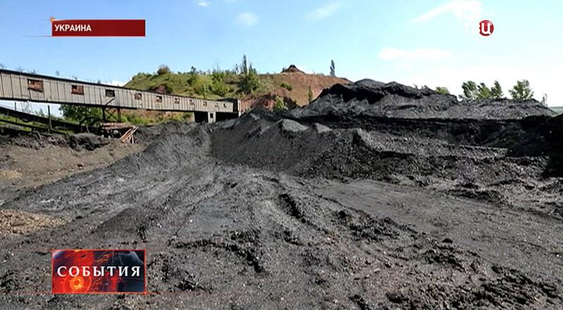 Угольные шахты на Украине