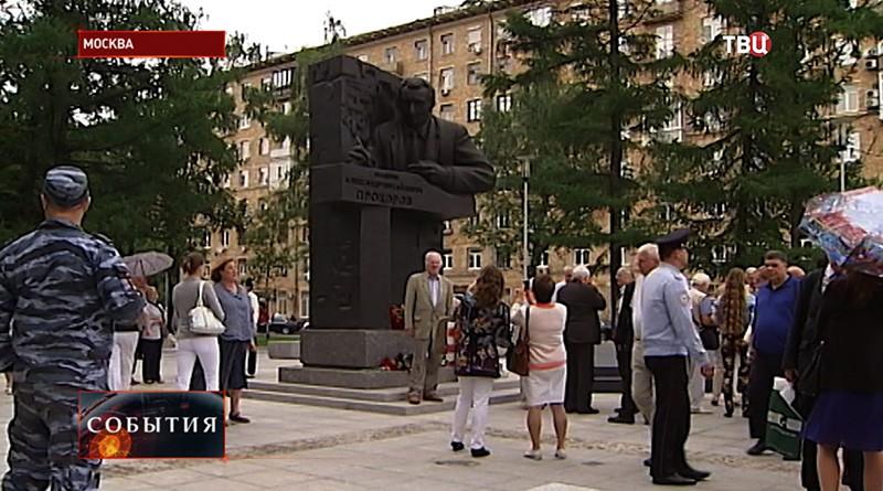 Памятник лауреату Нобелевской премии по физике Александру Прохорову