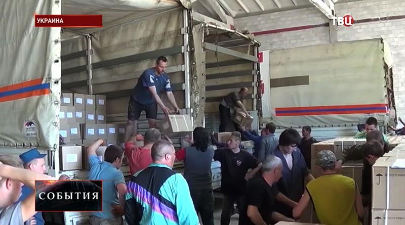 Гуманитарная помощь для жителей Украины