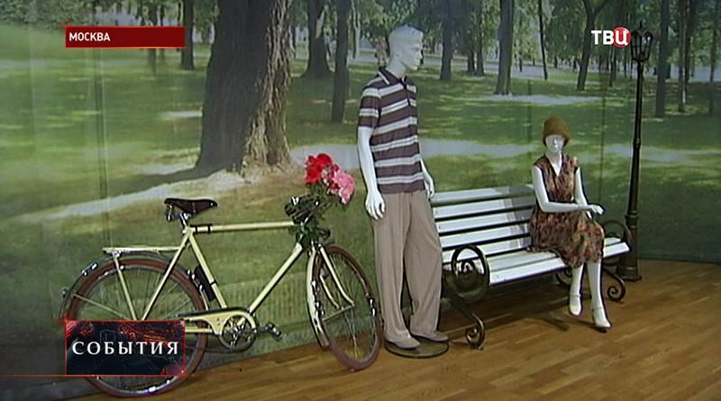 """Выставка """"Ретро-лето"""""""