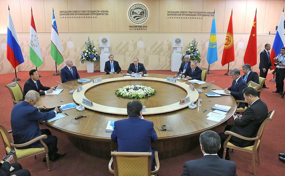 Заседание Совета глав государств – участников ШОС в узком составе