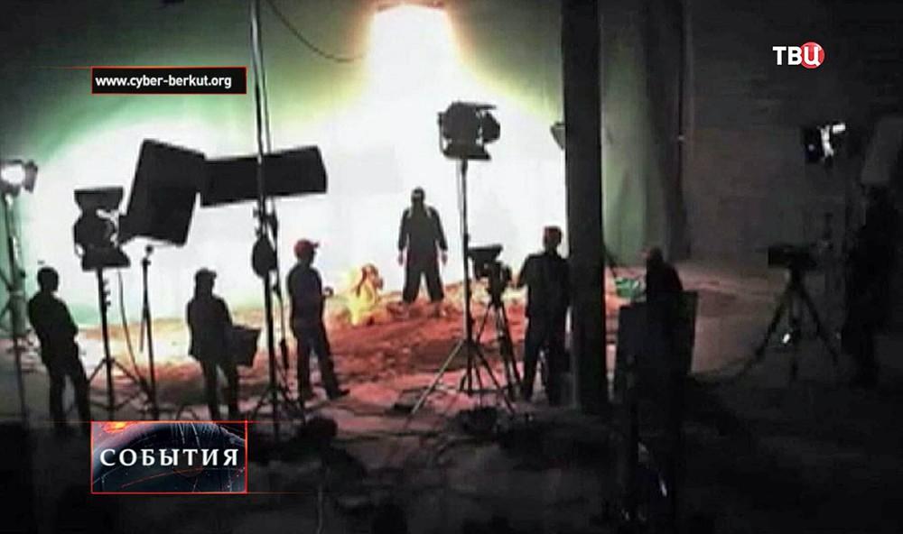 Постановка казни заложников ИГИЛ