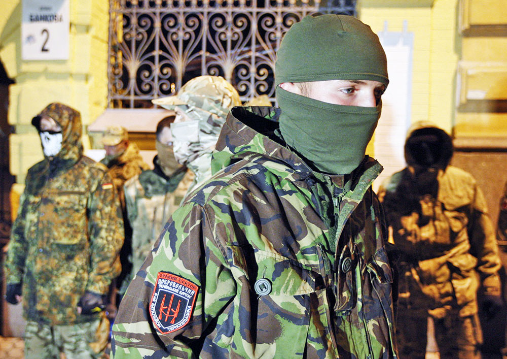 """Акция протеста радикалов """"Правого сектора"""""""