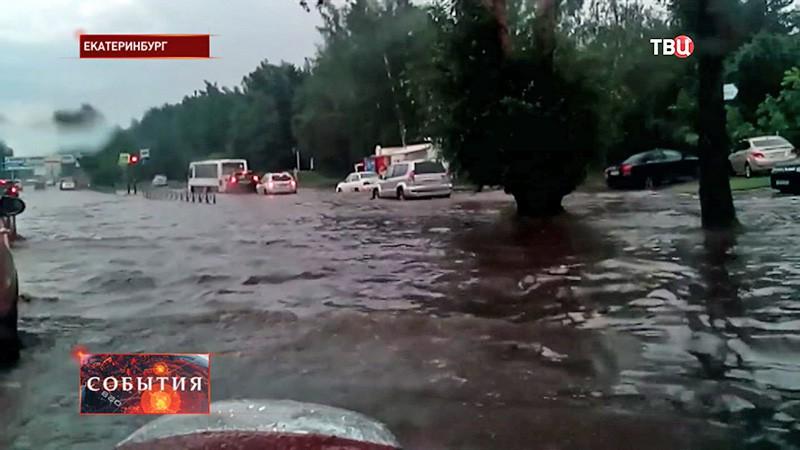 """Тайфун """"Чан-Хом"""" в Екатеринбурге"""