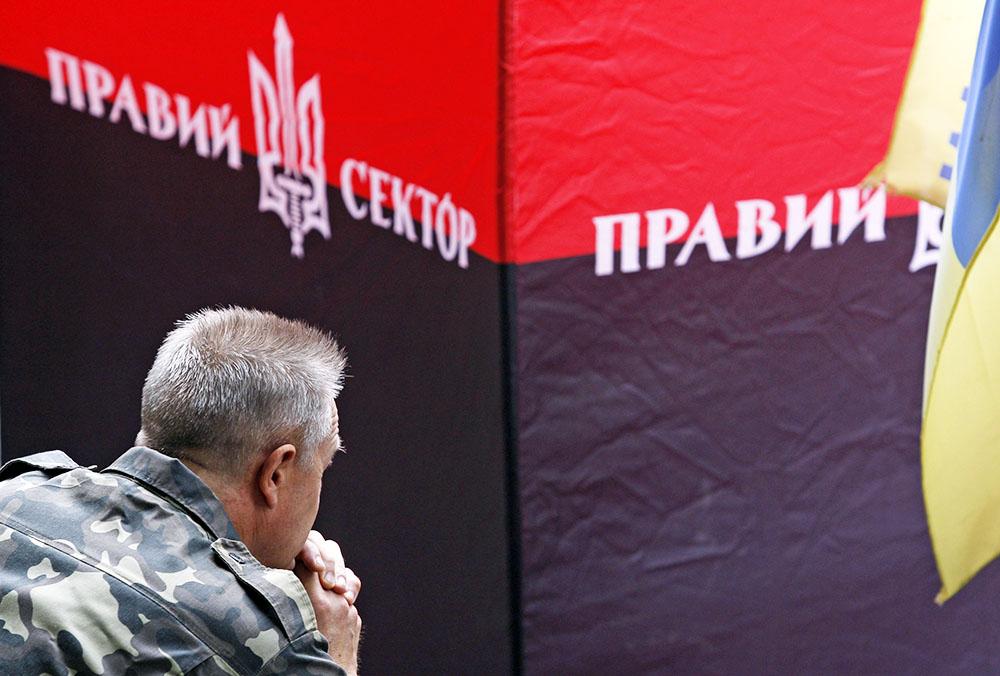 """Радикальная организация """"Правого сектора"""""""