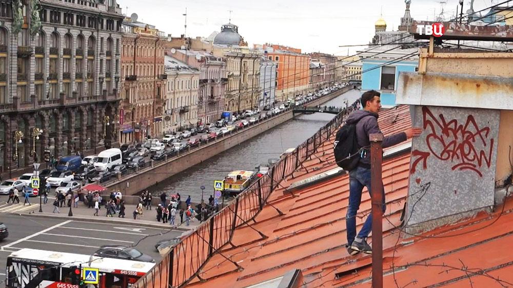 Руфер на крыше в Санкт-Петербурге