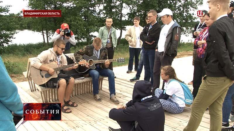 """Молодежный форум """"Территория смыслов"""" на Клязьме"""