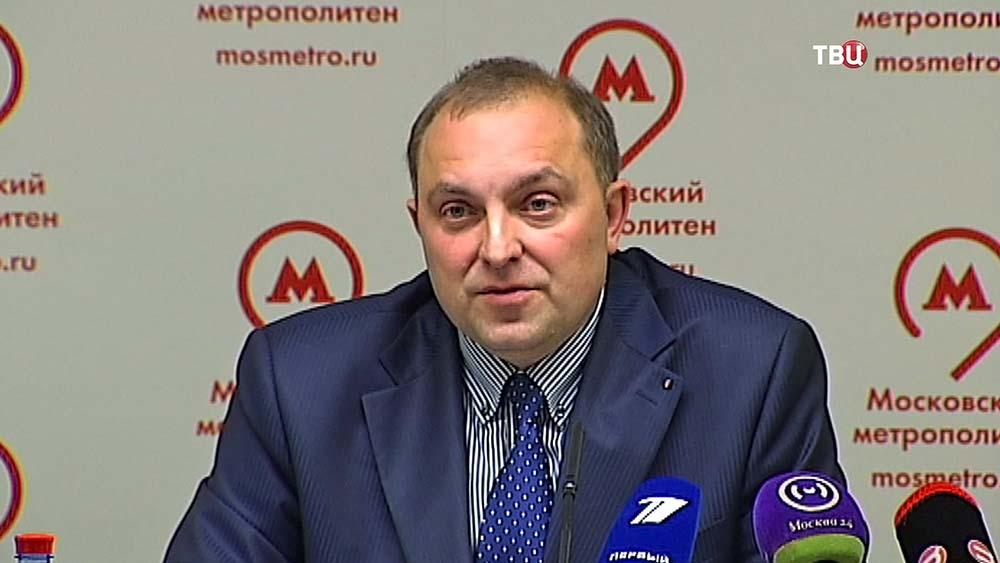 """Начальник ГУП """"Московский метрополитен"""" Дмитрий Пегов"""