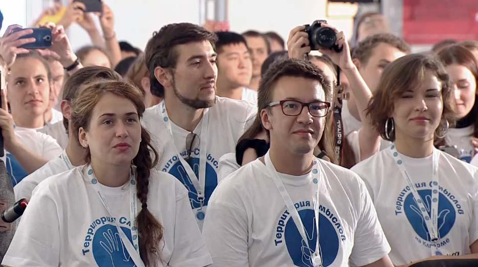 """Участники Всероссийского молодёжного образовательного форума """"Территория смыслов на Клязьме"""""""