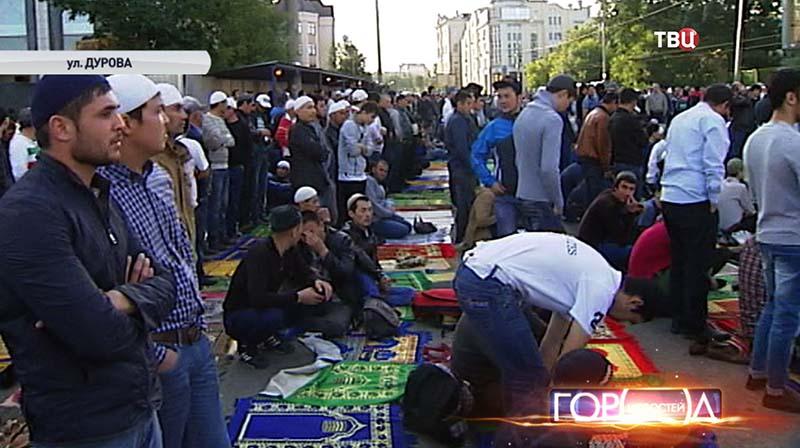 Праздник Ураза-Байрам в Москве