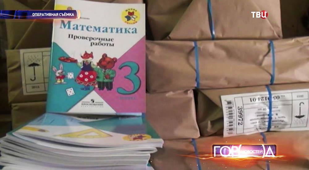 Контрафактные учебники
