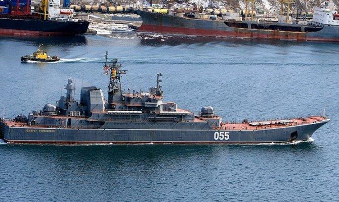"""Десантный корабль """"Адмирал Невельской"""""""