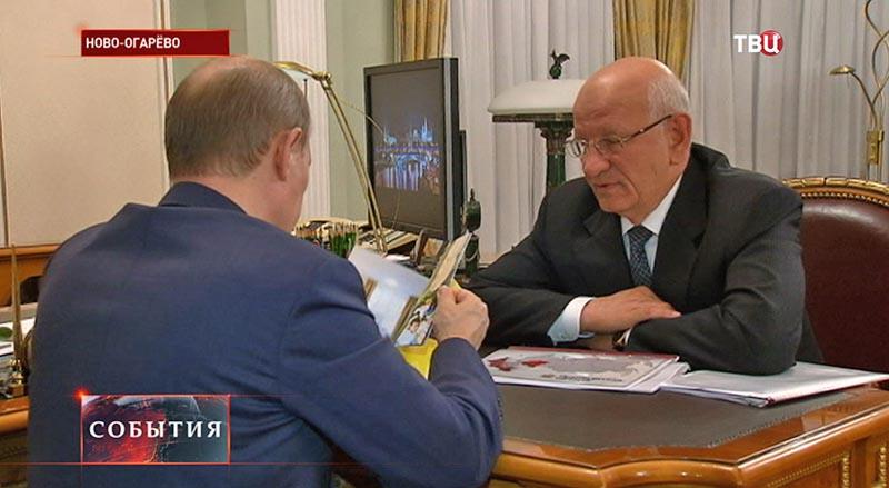 Владимир Путин и губернатор Юрий Берг
