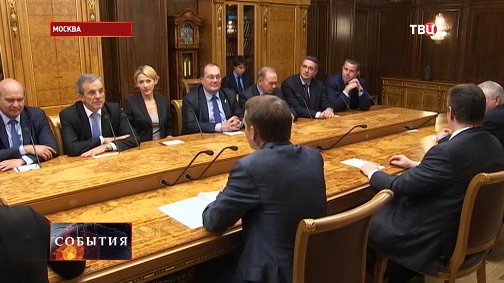 Встреча с французскими депутатами в Москве