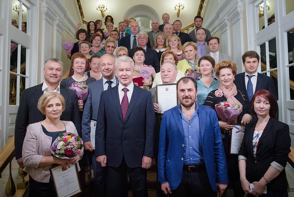 Церемония награждения работников торговли, общественного питания и сферы услуг