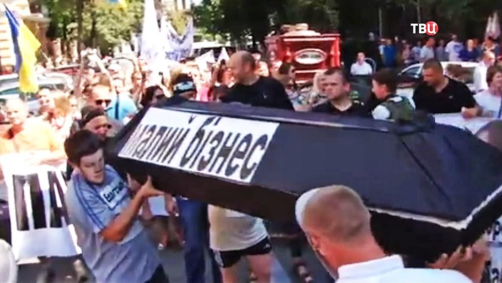 Акция протеста в Украине