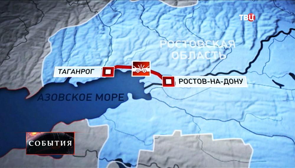 Место аварии в Ростовской области