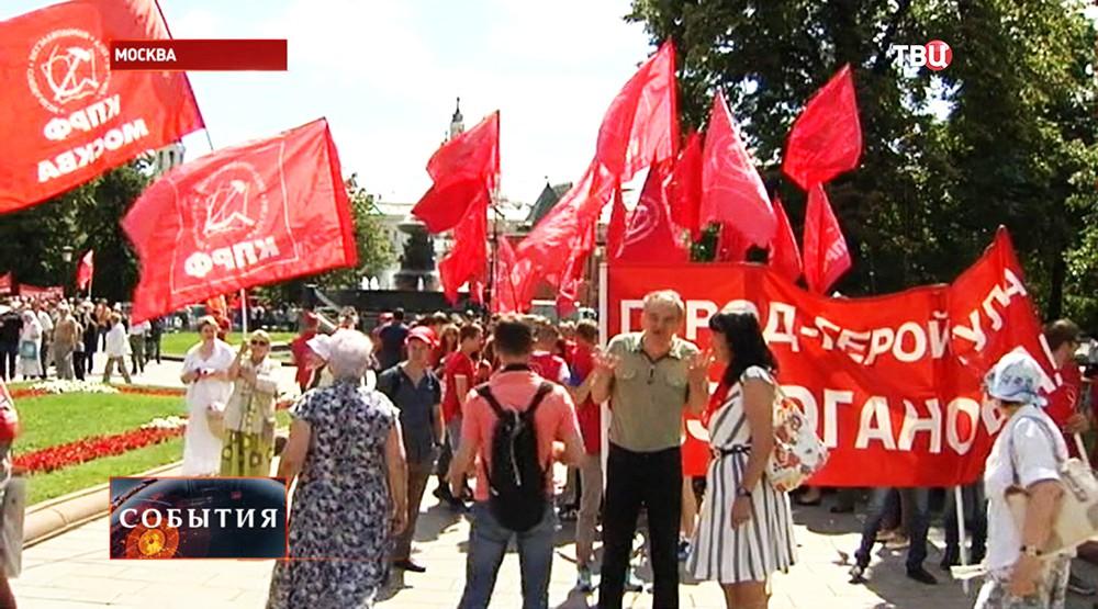"""митинг-концерт """"Антикапитализм-2015"""""""