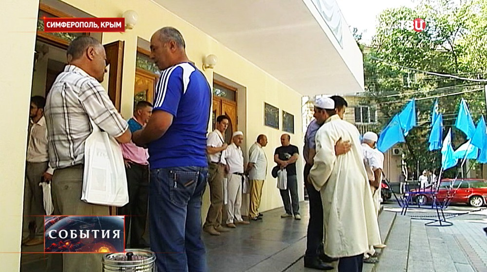 Съезд крымских татар в Симферополе