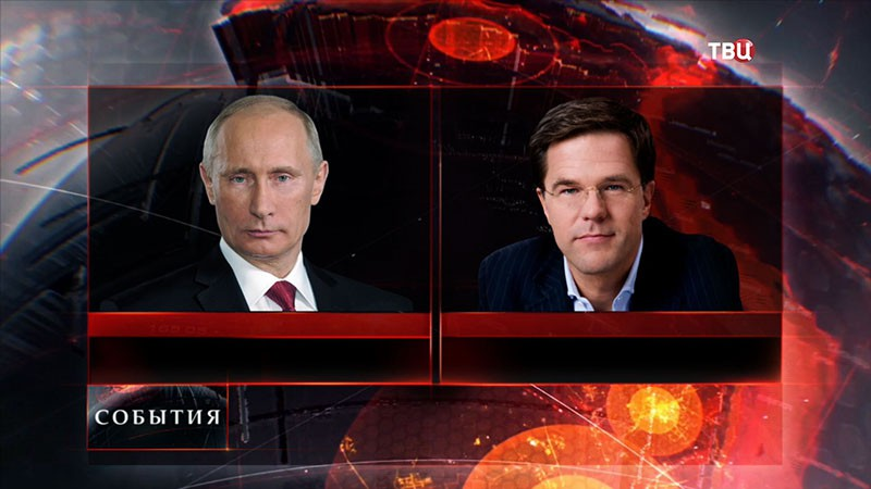 Владимир Путин и Марк Рютте на встрече