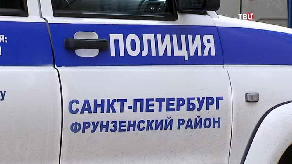 Полиция Санкт-Петербурга по Фрунзенскому району