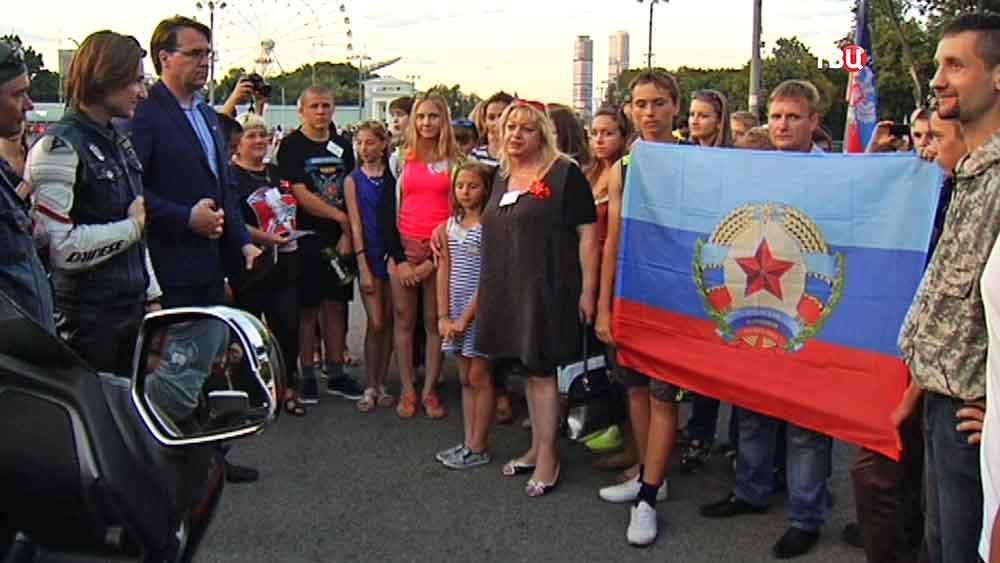 Дети из Донбасса в Москве