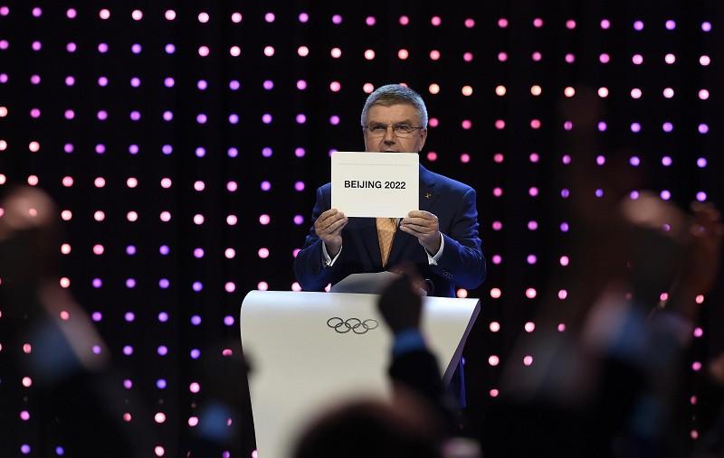 Выборы столицы зимней Олимпиады-2022 в Куала-Лумпуре