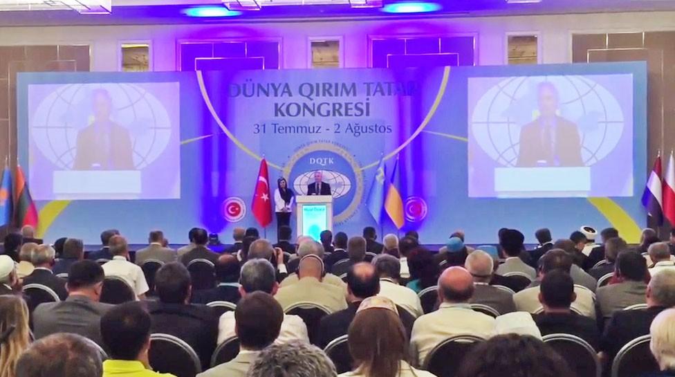 Конгресс крымских татар в Турции